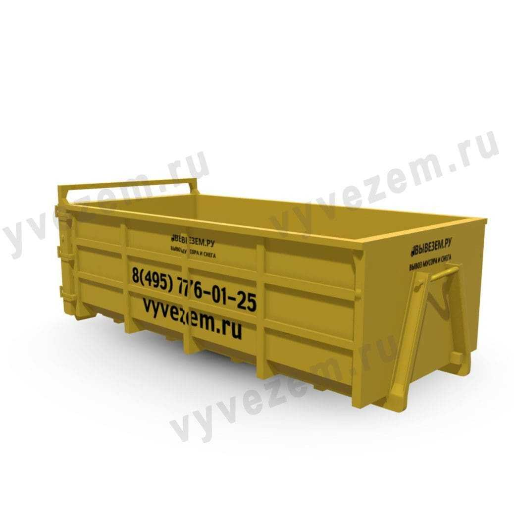 Контейнер для вывоза отходов после ремонта 20 кубов