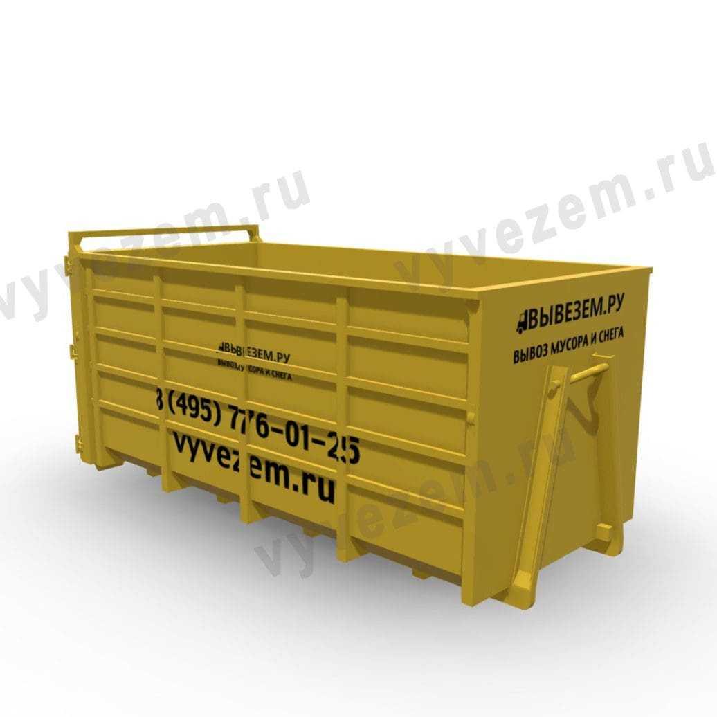 27-кубовый мусорный контейнер