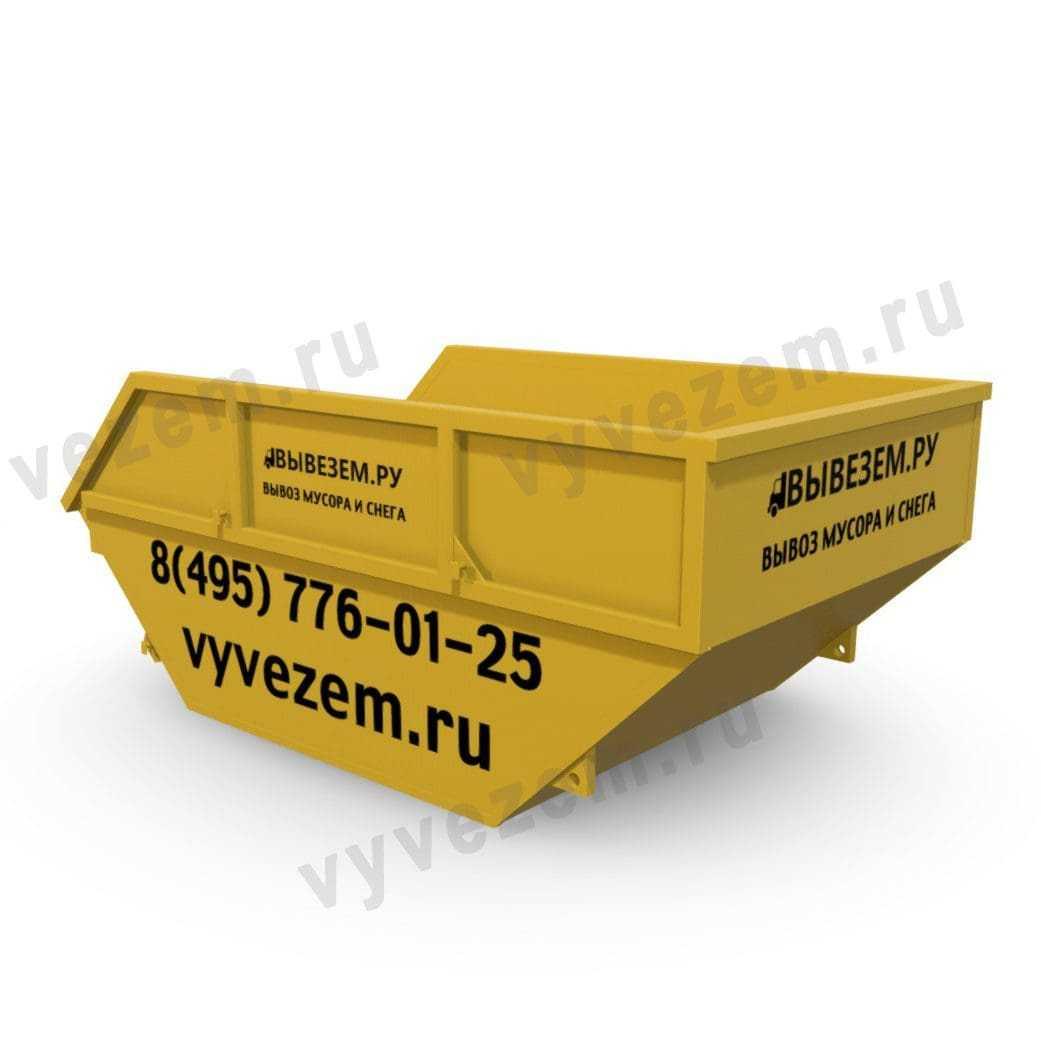 Бункер 8 кубов для сбор мусора из гаража