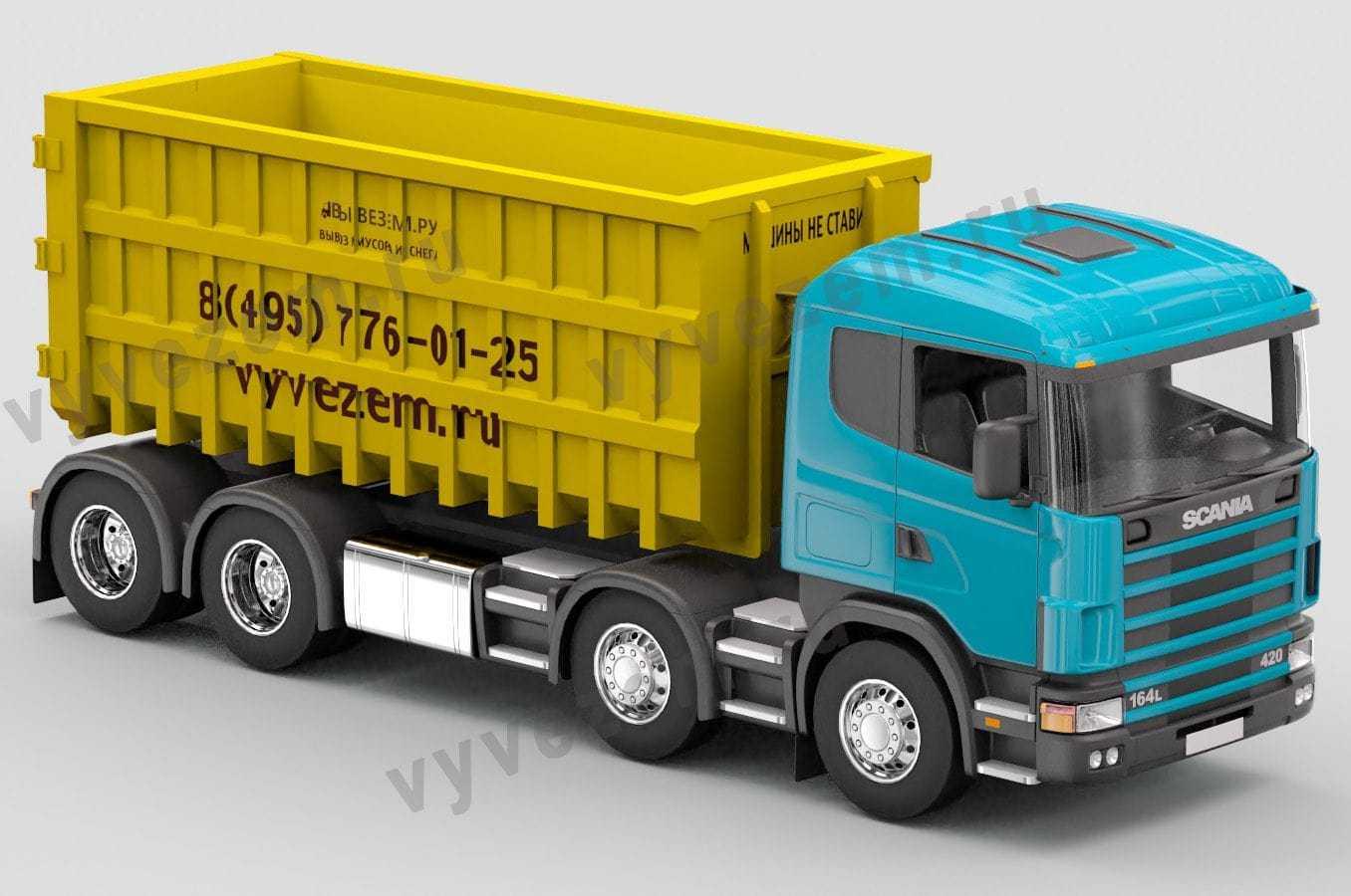Мусоровоз-мультилифт Скания 6x4 с контейнером на 32 м³