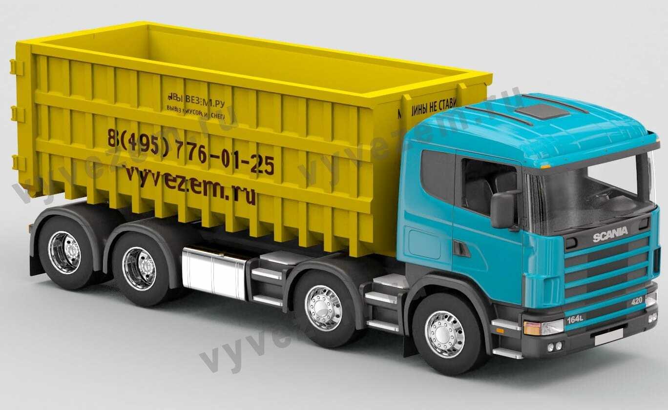 Scania с прицепом для отходов