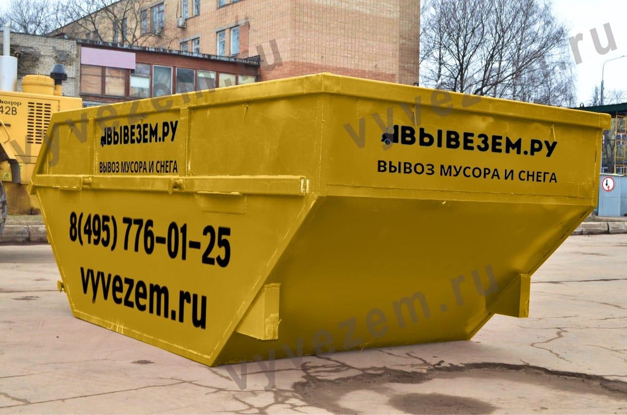 Бункер для сбора бытового мусора