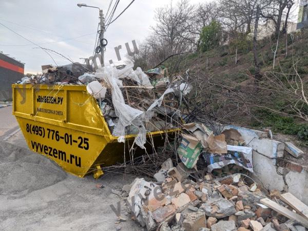 Бункер для сбора мусора ВАО