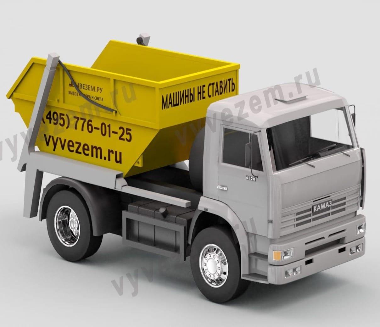 КАМАЗ для мусора в ЦАО