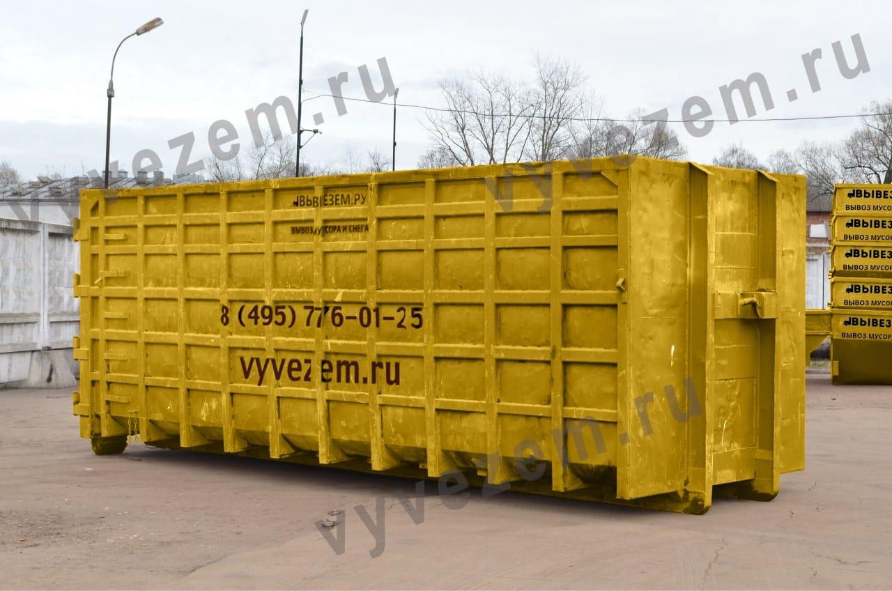 Мусорный контейнер 32 м³ для сбора и вывоза твёрдых бытовых отходов