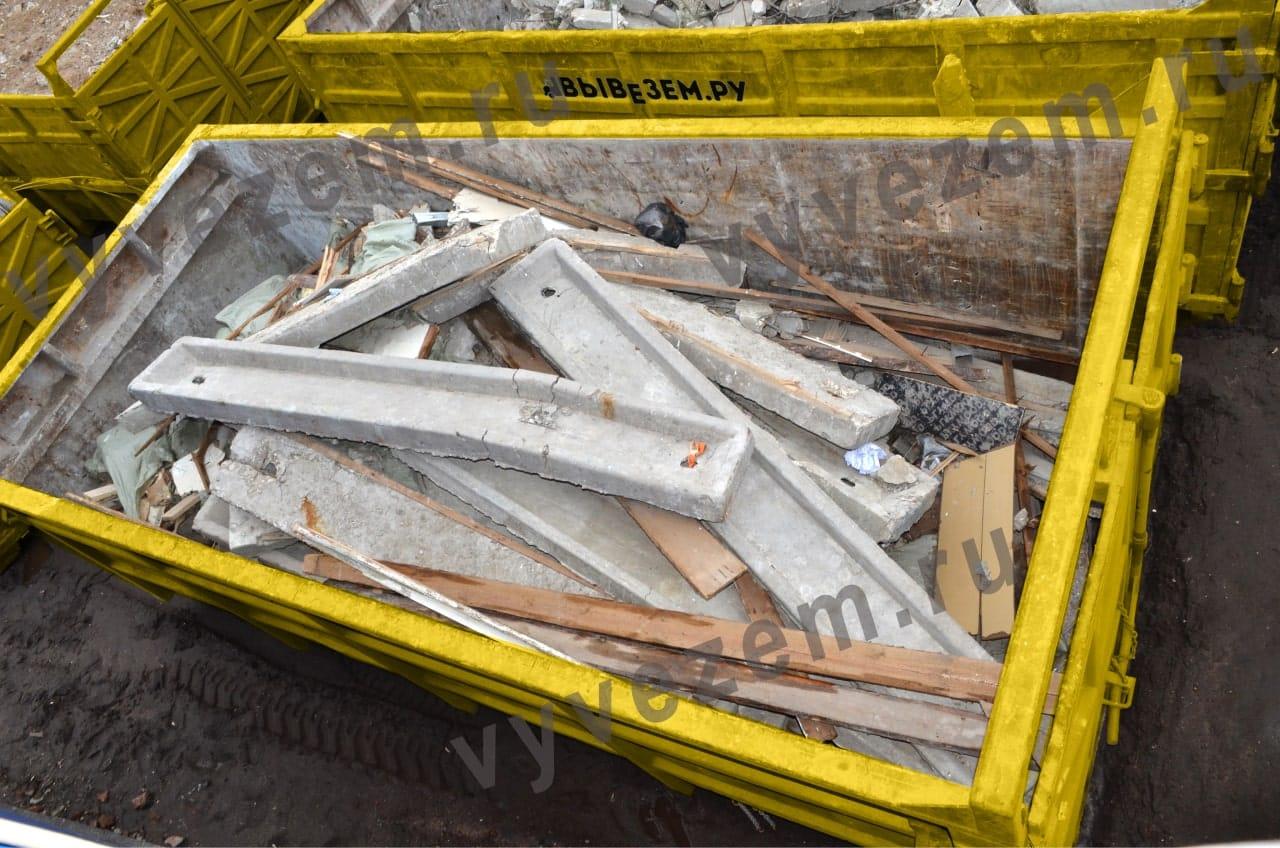 Контейнер для отходов со стройки