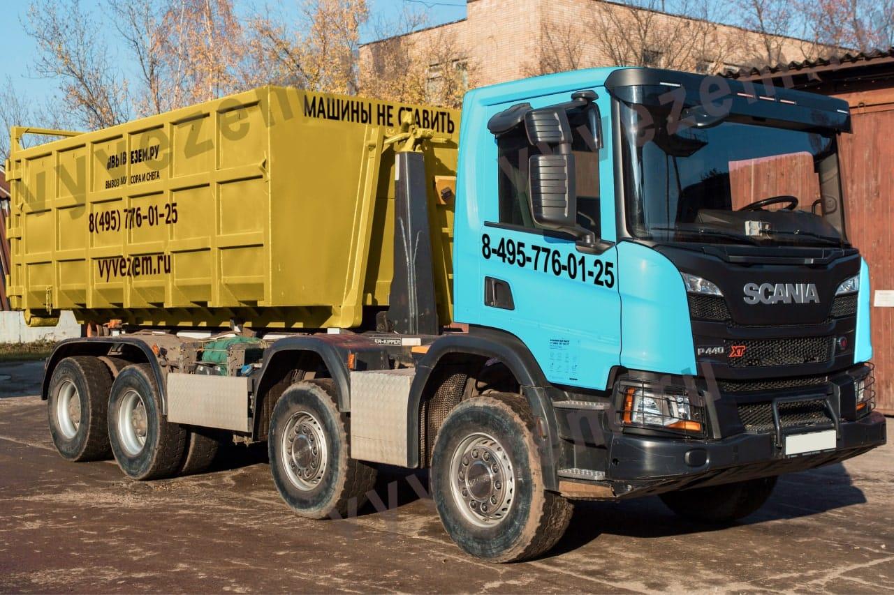 Машины для вывоза отходов на полигон