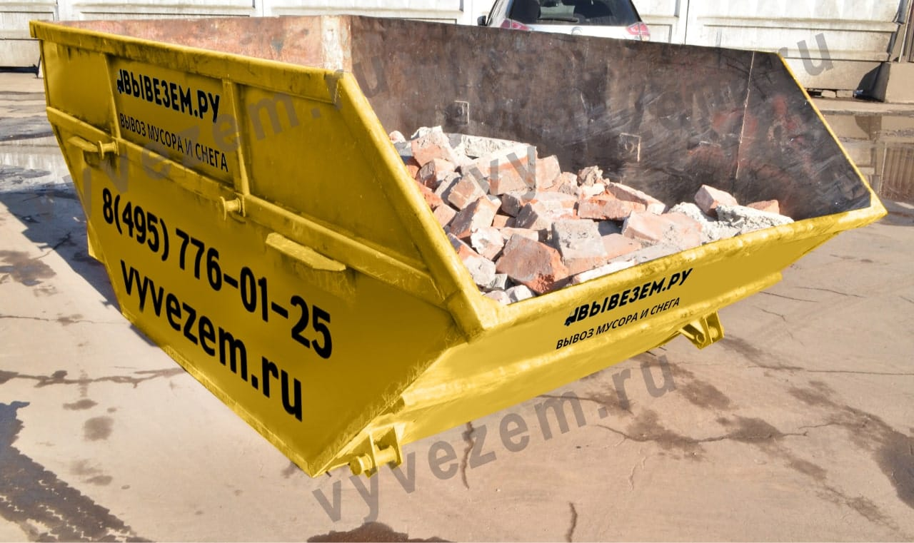 Бункер для строймусора 8 м3