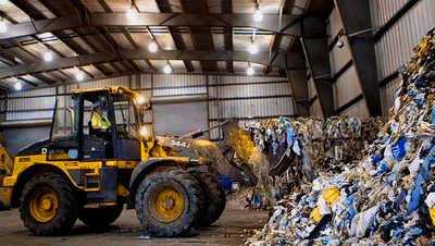 Техника для бытового мусора ЮАО